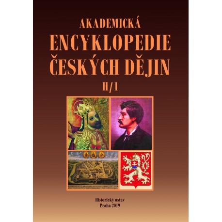 Akademická encyklopedie českých dějin, V – H/1, Jaroslav PÁNEK a kol.